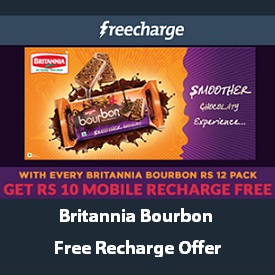 Freecharge coupons in bourbon