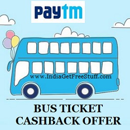 Bus ticket discount coupons january 2019