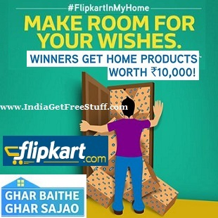 Flipkartinmyhome contest win home products worth for Win a home contest