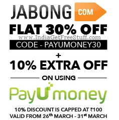 Jabong flat discount coupons